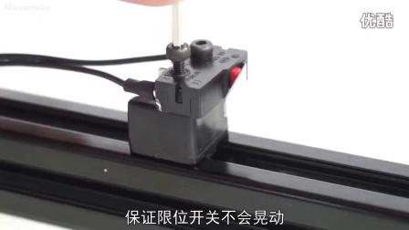 整机安装【4】滑车与皮带连接件连接(滑车版)