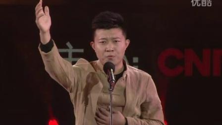 沧州张浩然中央人民广播电台夏青杯朗诵大赛获奖作品《嘎达梅林》