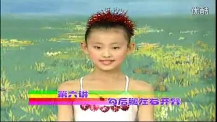 流行儿童舞蹈 巧虎订购价格表 儿童歌曲彩虹的约定