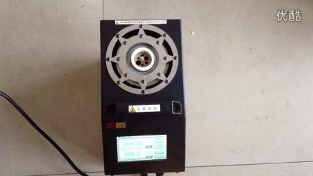 2016款干体炉产品发布介绍----泰安德美