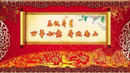 FU_03喜庆寿字祝寿寿宴生日通用开场片头 高清led大屏幕视频素材