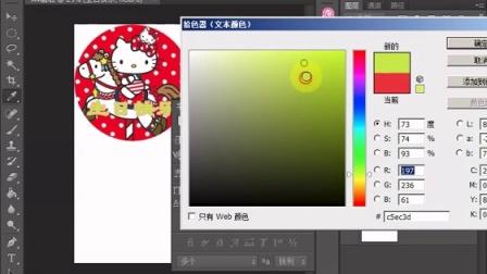 数码蛋糕棒棒糖打印排版歌图v3.3文字编辑教程