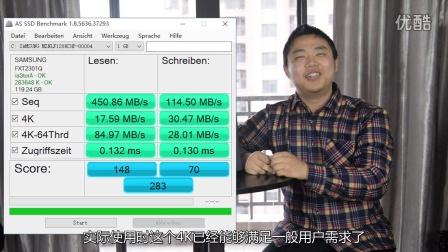 【笔吧评测室】华硕飞行堡垒2016版(FX-Pro)评测