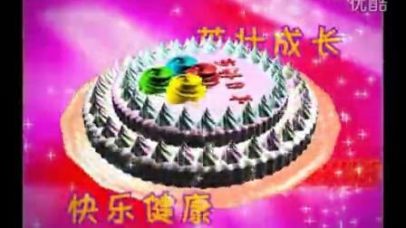 FU_39儿童宝宝生日通用视频片头生日快乐蛋糕大屏幕背景