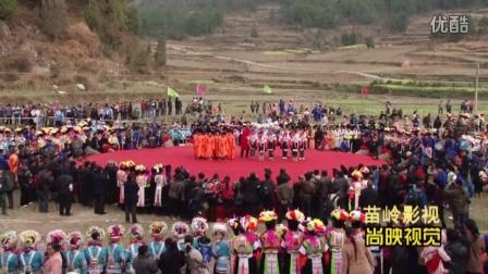 贵州省龙里县摆省乡第一届果乐文化节4
