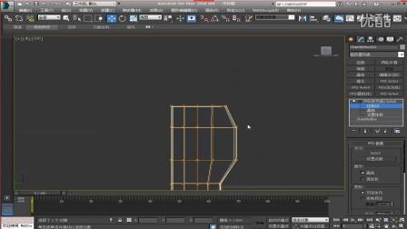 第9课3Dmax基础教程三维编辑命令-FFD综合实例-制作沙发