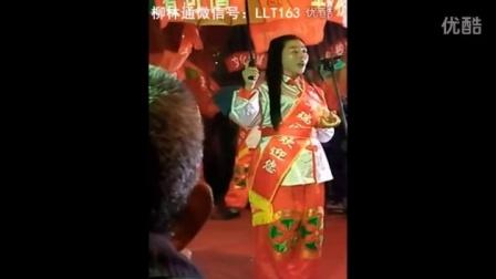 柳林杨俊喜石楼前兰家沟秧歌晚会精彩演出