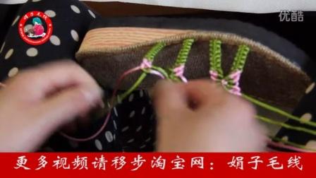 [娟子毛线]春夏手工编织鞋子视频 蝴蝶花拖鞋编织教程视频