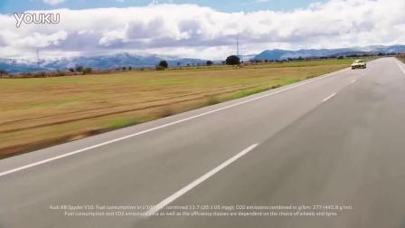 [微媒汽车]新奥迪R8世爵V10