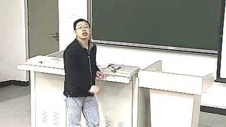 清华大学本科电路原理15.叠加定理.戴维南定理(L7,上)_标清