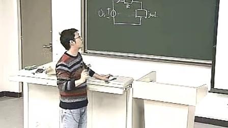 清华大学本科电路原理31.阻抗和导纳,相量法(L14,上)_标清