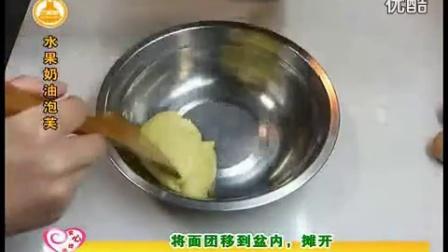 蛋糕 水果奶油泡芙 06
