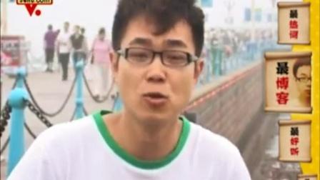 大鹏嘚吧嘚第119期:冯小刚崔永元恩怨