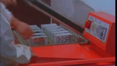 康美尔乐灰指甲广告 2001年拍摄的历史资料