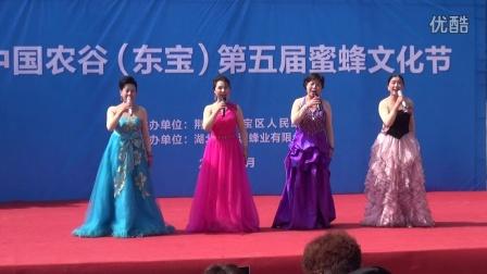20160328荆门市群艺馆中老年合唱团杨久媛丁红艳王文静李晓燕女声四重唱