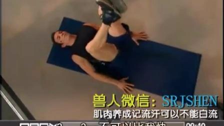 UFC终极格斗肌肉帅哥健美训练腹肌训练最快方法力量训练肌肉