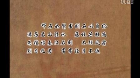 毛笔书法教程 硬笔书法行书字体大全 楷书教学视频
