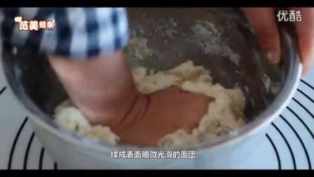 面包 汤种吐司
