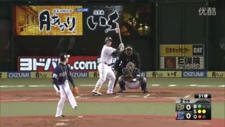 2016年03月25日 埼玉西武 vs オリックス 2下