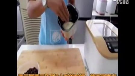 面包机 红豆面包卷