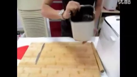 面包机 紫薯蜜豆双味面包
