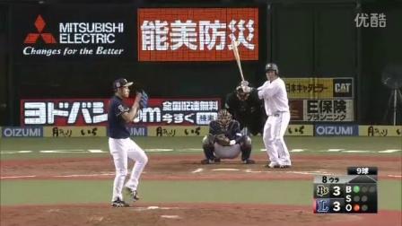 2016年03月25日 埼玉西武 vs オリックス 8下