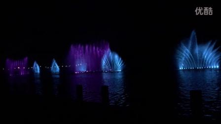 芜湖市三山区莲花湖音乐喷泉