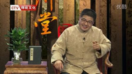《孔子世家谱与中国孝道文化》——孔强卫先生