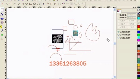 电脑浮雕设计培训教程 精雕软件设计培训班 浮雕雕刻设计培训教程视频