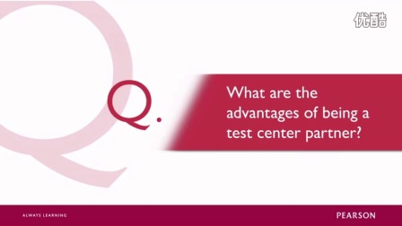 Pearson VUE on the channel and benefits of becoming an authorized test center pa