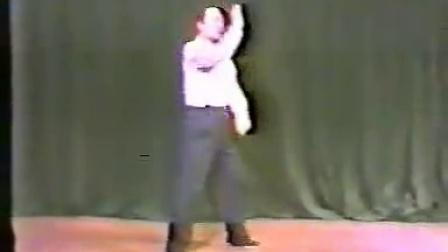 武当赵堡太极拳    刘瑞(80年代珍贵视频)_标清