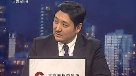 粤澳中医药科技产业园-打造国际健康产业交流平台