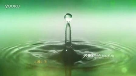 [柔和金徽酒]白酒广告片 酒广告 酒的视频 酒类广告 酒视频广