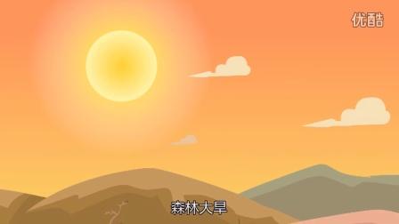 【东学堂语文 - 神话故事】第七集 百鸟朝凤