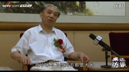 和谐华章《将军竹》——陈学政将军专访