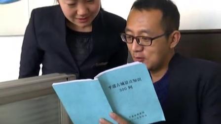 山西曙光国际旅行社(平遥古城乐游网)简介