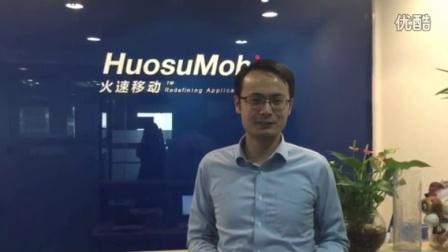 火速轻运用CEO赵九州为2016年HTML5娜喊