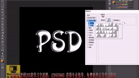 PS基础教程PS抠图教程PS海报制作教程PS平面设计教程全集PS调色 图层样式详解