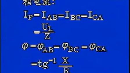 31 电工基础知识教学视频_李丽英