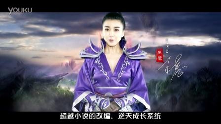 《武极天下》今日公测送百万现金 王蓉带你逆袭