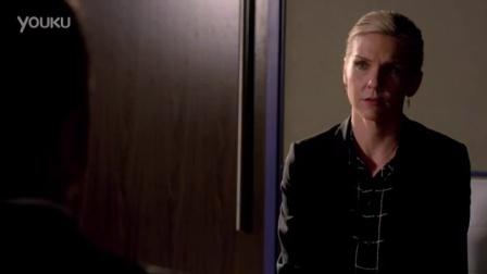 Better Call Saul 2x08 Fifi 预告