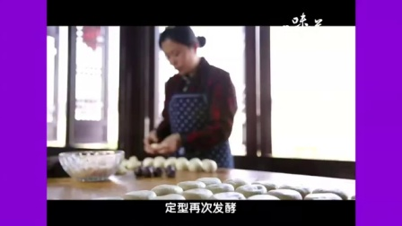 吴江震泽...各种苏式糕点
