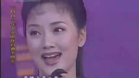 张燕 李倩倩-花儿与少年 2001春晚