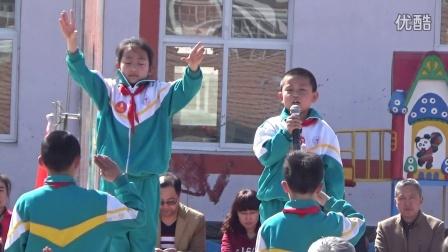 00001:亲子入队仪式(涿鹿县矾山小学)