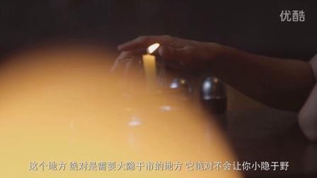 上海大众途观加多满都 感悟心途(后期导演+剪辑)