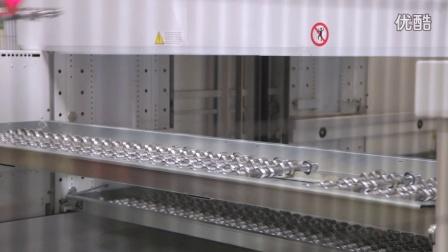 Video Case Study, Ford, Spain - Modula