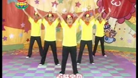 适合小班幼儿的舞蹈 4手指歌  幼儿园小班简单舞蹈