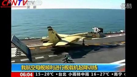 81192 请英雄返航 王伟少校烈士牺牲十五周年祭 南海撞机 超清 原创 CPNTV