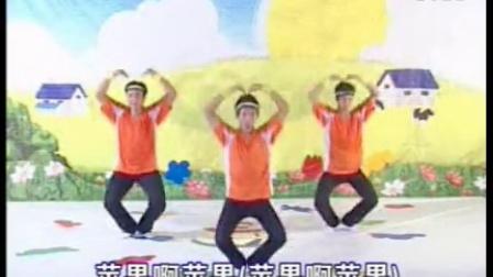 适合小班幼儿的舞蹈 5水果拳  幼儿园小班简单舞蹈