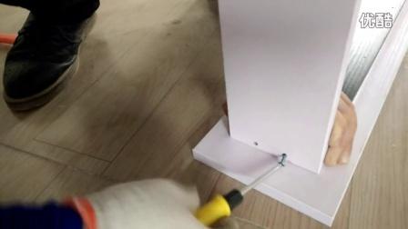 安装视频2